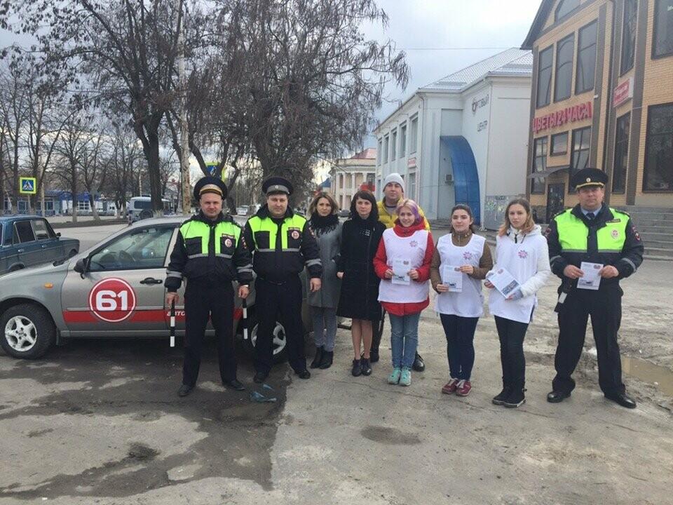 Водителям Новошахтинска напомнили о правилах дорожного движения, фото-1