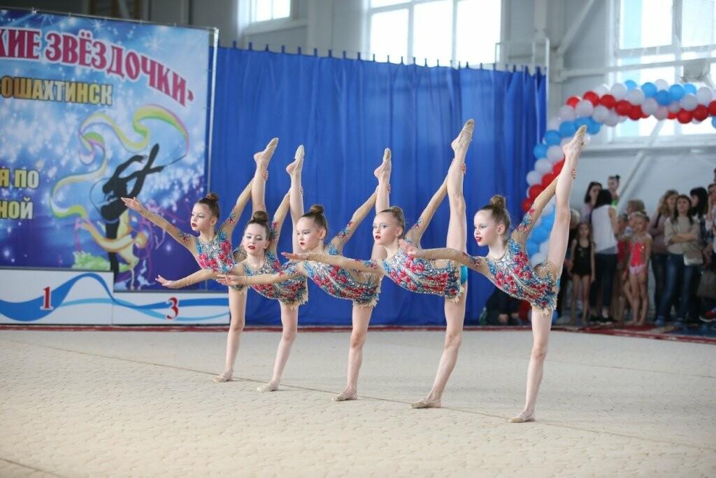 В 36 раз Новошахтинск стал центром красоты, грации и силы, фото-2