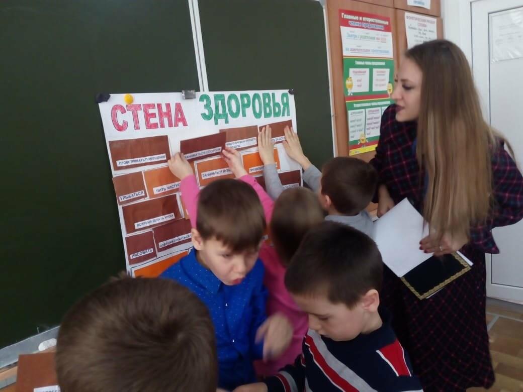 Первоклассникам Новошахтинска рассказали о здоровом образе жизни, фото-1