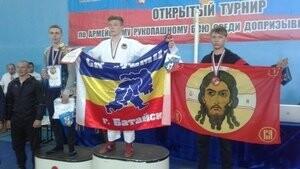 Новошахтинские спортсмены привезли награды турнира по армейскому рукопашному бою, фото-1
