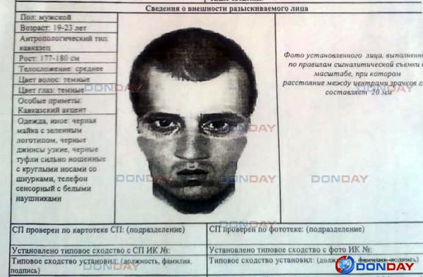 Донская полиция составила фоторобот убийцы дальнобойщика, фото-1
