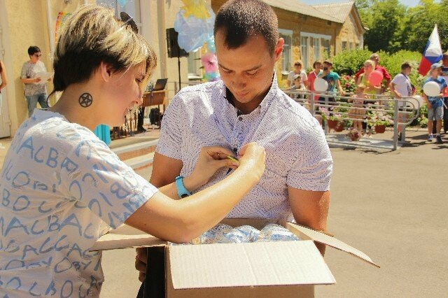 В Новошахтинске отметили День защиты детей, фото-1