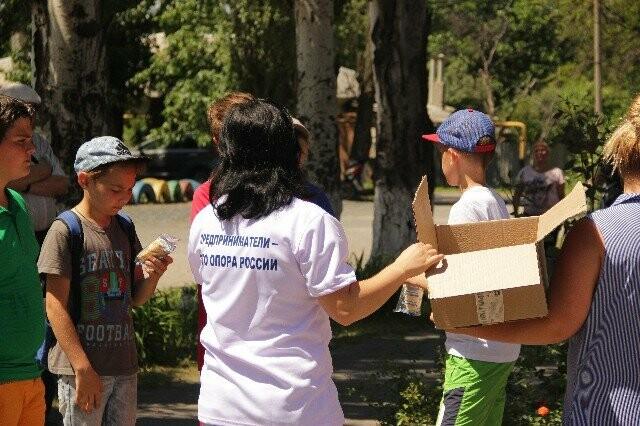 В Новошахтинске отметили День защиты детей, фото-2