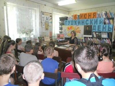 Юные кировчане узнали о жизни великого поэта, фото-1