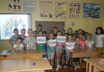 Юные новошахтинцы отметили Десятилетие детства в России, фото-1