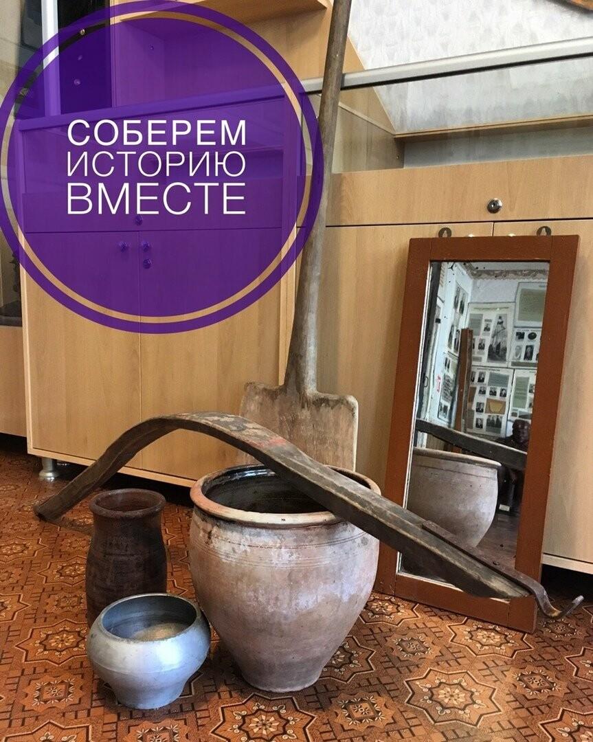 Новошахтинцы могут пополнить фонд городского музея, фото-1