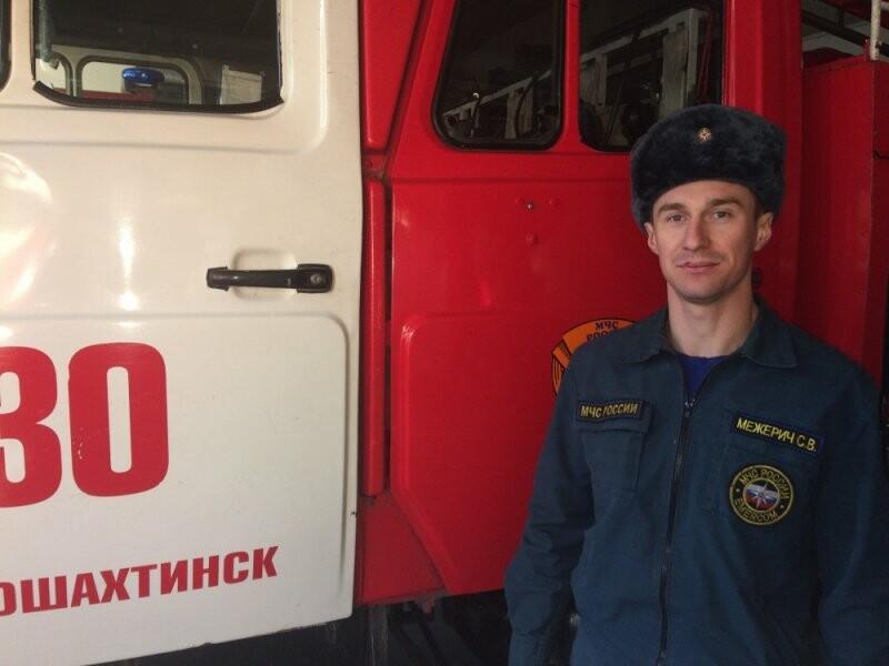 Новошахтинец стал лучшим работником пожарной охраны, фото-1