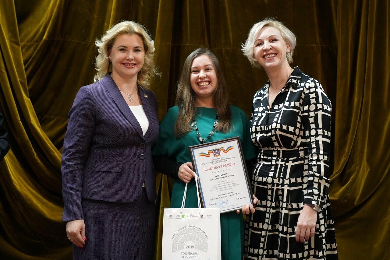 Новошахтинка стала победителем конкурса « АРТ-ЕГЭ - 2019», фото-1
