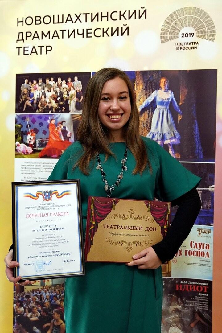 Новошахтинка стала победителем конкурса « АРТ-ЕГЭ - 2019», фото-3
