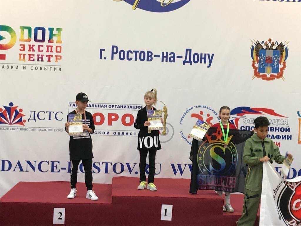 Новошахтинские танцоры стали победителями и призёрами соревнований, фото-1