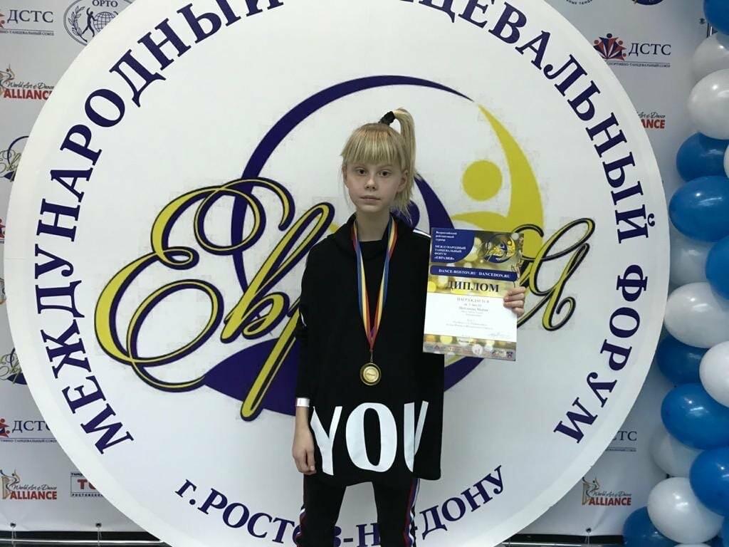 Новошахтинские танцоры стали победителями и призёрами соревнований, фото-5