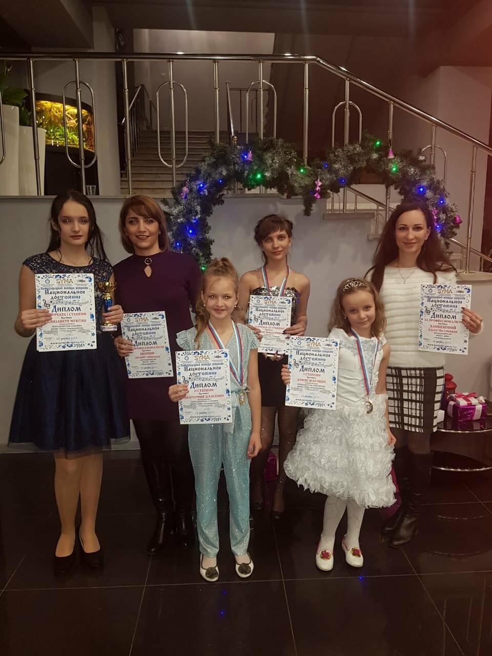 Вокалисты из Новошахтинска стали лауреатами международного конкурса , фото-1