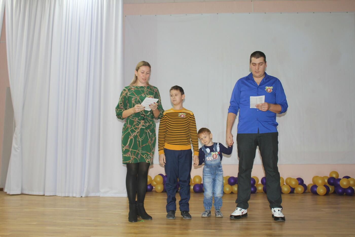 В Новошахтинске определили семью года , фото-2