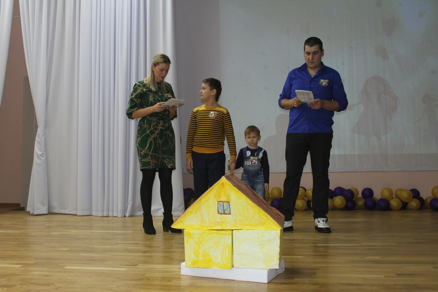 В Новошахтинске определили семью года , фото-7