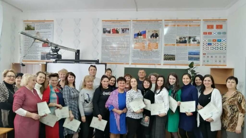 Новошахтинские педагоги прошли курсы повышения квалификации, фото-1