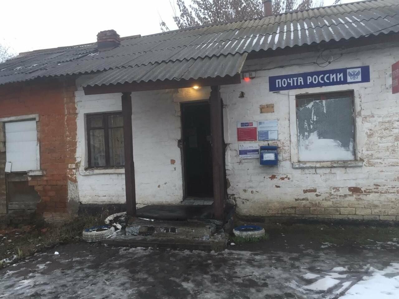 В Новошахтинске отремонтируют почтовое отделение , фото-1