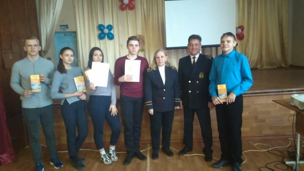 С новошахтинскими школьниками встретились представители Санкт-Петербургского горного университета, фото-1