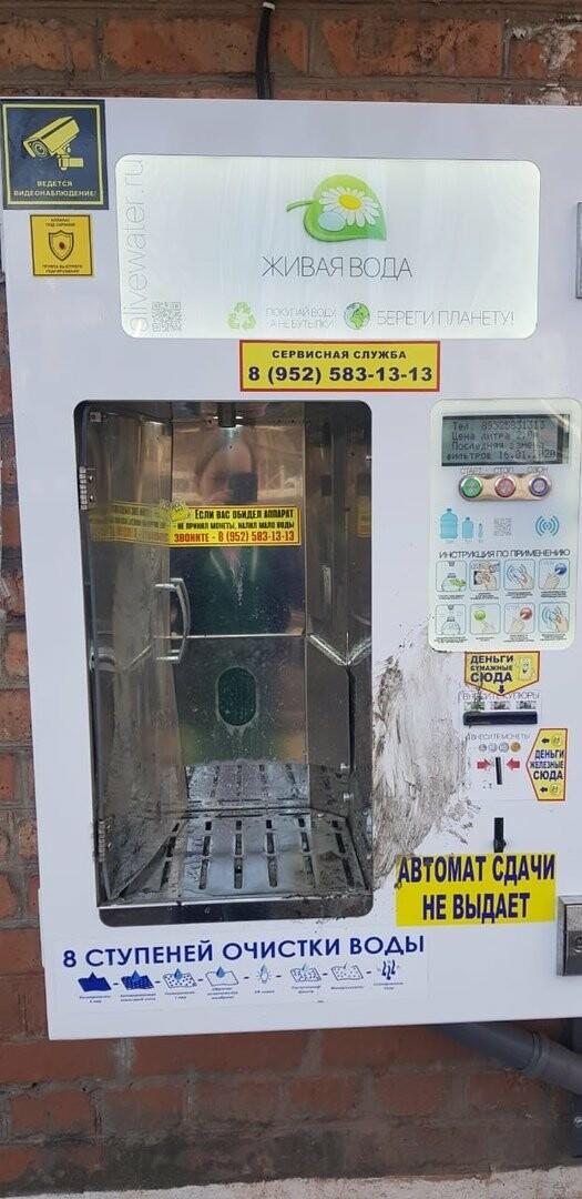 В Новошахтинске вандалы разбили автомат для воды и окно пенсионеров, фото-1