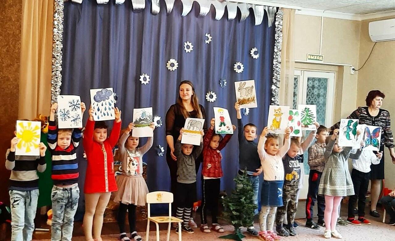 Для детсадовцев из Новошахтинска провели познавательную игру, фото-1