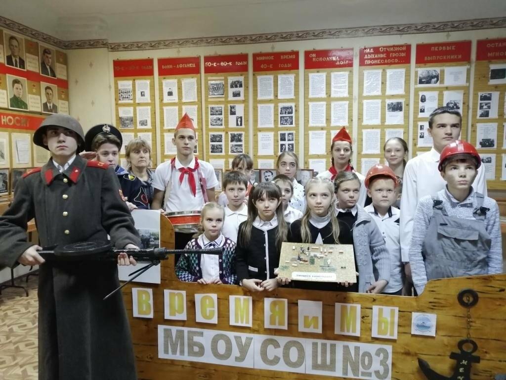 """Новошахтинские школьники поучаствовали в  """"Самом коротком путешествии в историю"""", фото-2"""