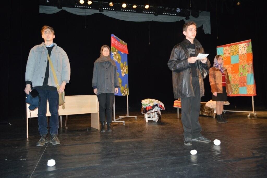 В Новошахтинске продолжается конкурс-фестиваль театральных коллективов , фото-3