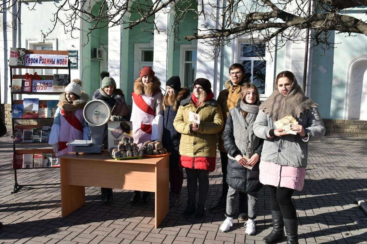 Новошахтинцы присоединились к Всероссийской акции памяти , фото-1