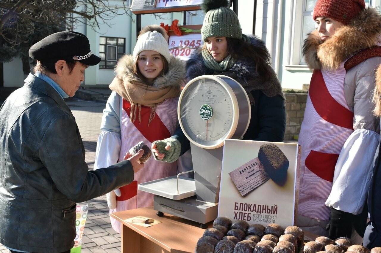 Новошахтинцы присоединились к Всероссийской акции памяти , фото-2