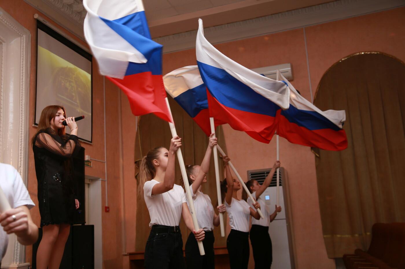 В Новошахтинске стартовал чемпионат профессионального мастерства, фото-3