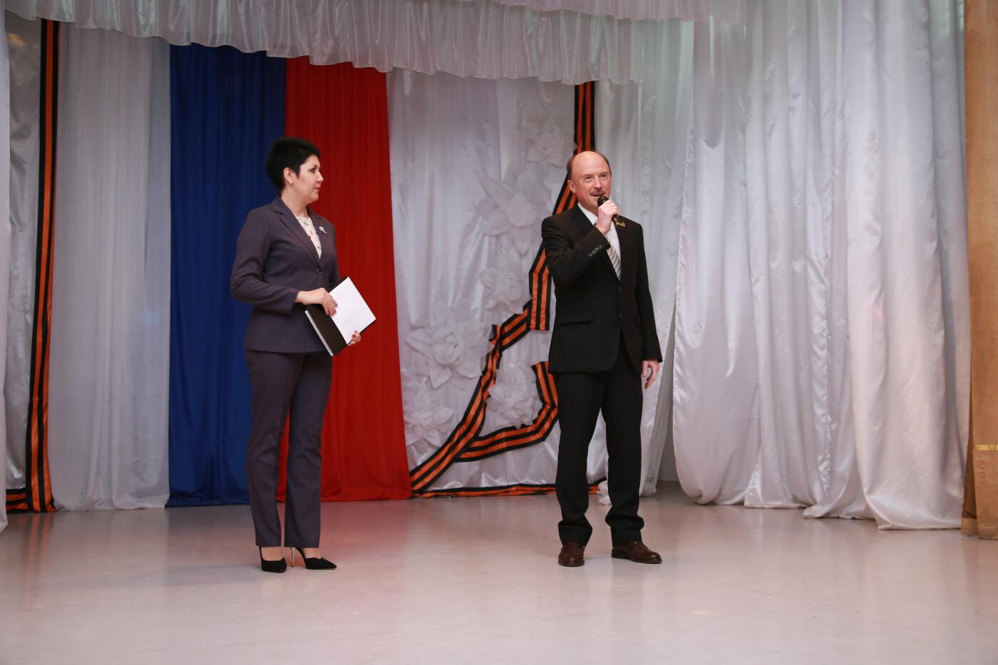 В Новошахтинске стартовал чемпионат профессионального мастерства, фото-2