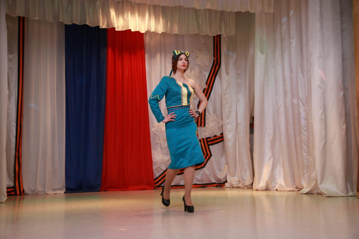 В Новошахтинске стартовал чемпионат профессионального мастерства, фото-4