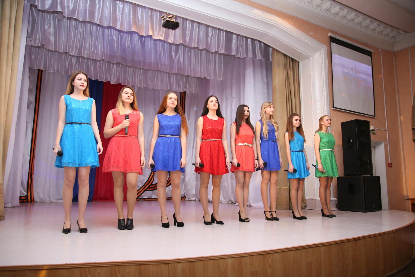 В Новошахтинске стартовал чемпионат профессионального мастерства, фото-6