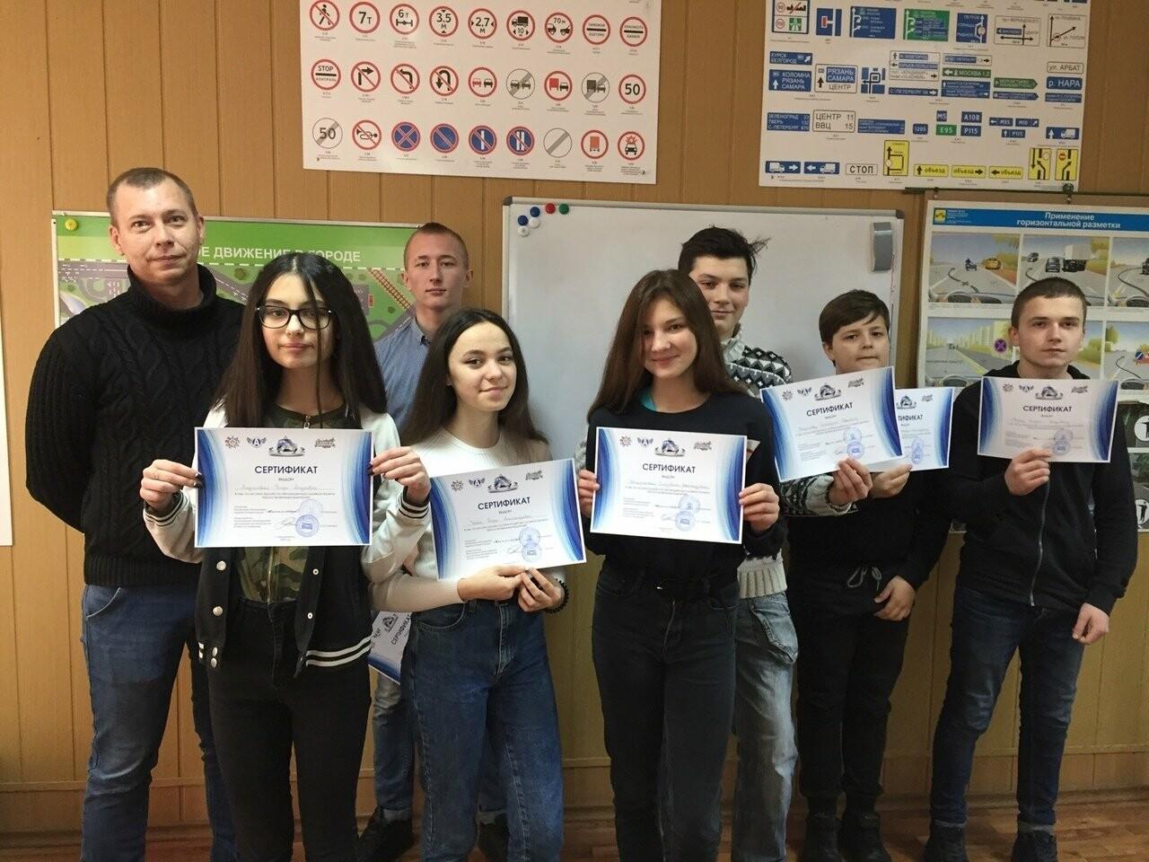 В Новошахтинске состоялось закрытие проекта «Школа правильных водителей», фото-1