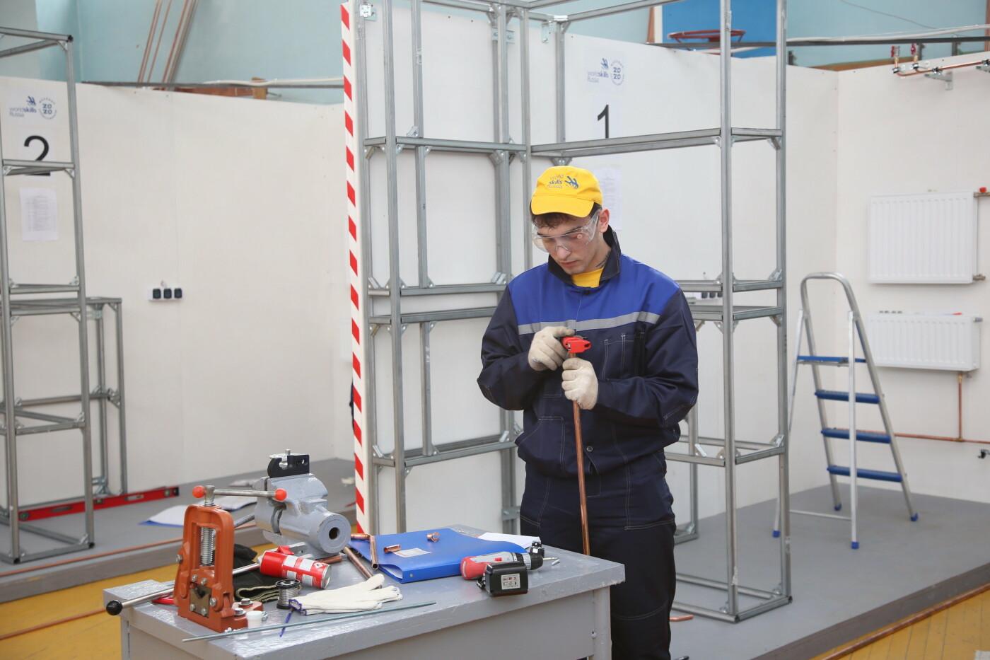 Лучшего мастера по отоплению и сантехнике выберут в Новошахтинске , фото-5