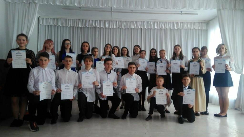 Школьники Новошахтинска читали классику, фото-1