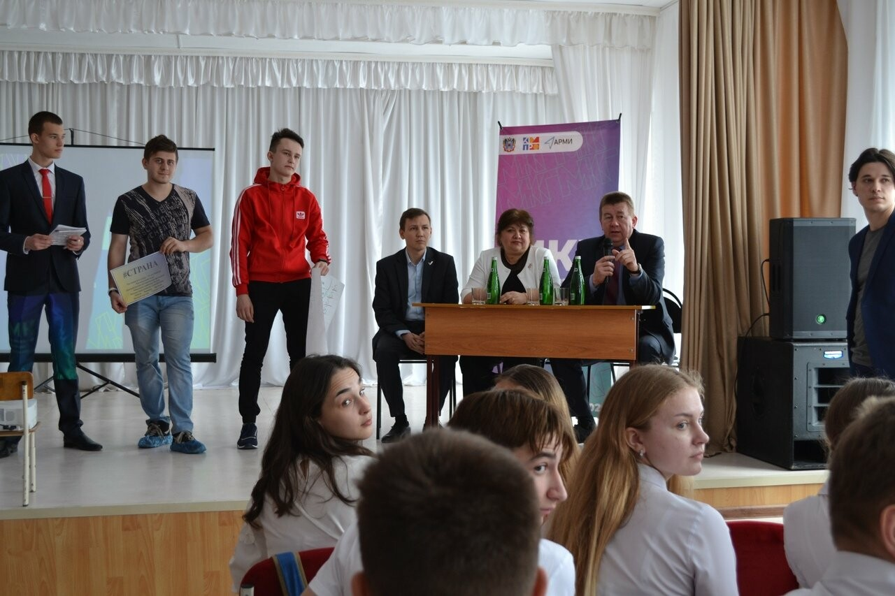 Молодёжь Новошахтинска приняла участие в «Молодежной команде Губернатора», фото-2