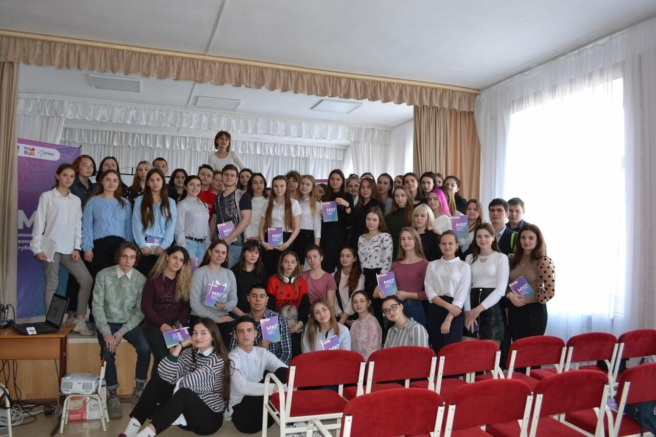 Молодёжь Новошахтинска приняла участие в «Молодежной команде Губернатора», фото-3