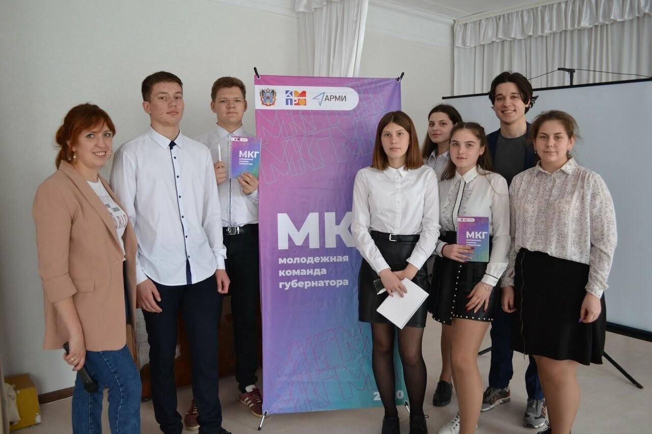Молодёжь Новошахтинска приняла участие в «Молодежной команде Губернатора», фото-1