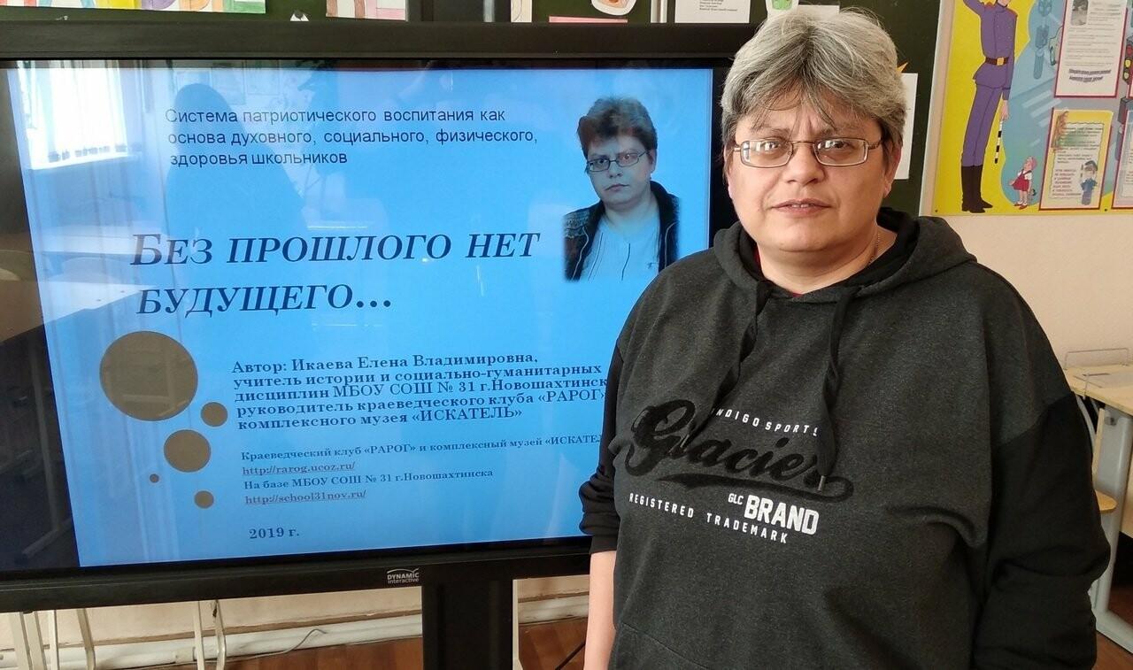 Педагог из Новошахтинска стал лучшим работником образования Ростовской области, фото-1