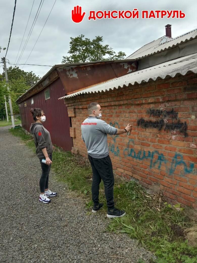 В Новошахтинске прошла очистка территорий от рекламы наркотиков, фото-1