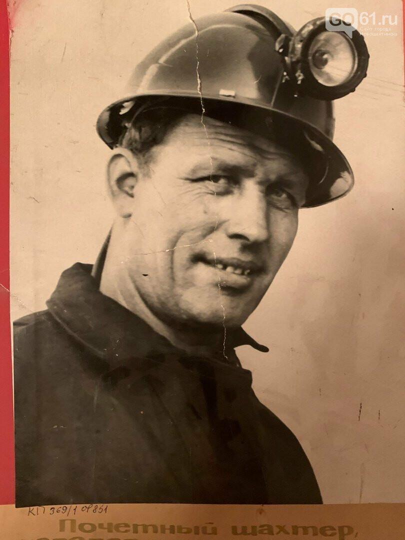 Новошахтинцы могут рассказать о родственниках-шахтерах , фото-1