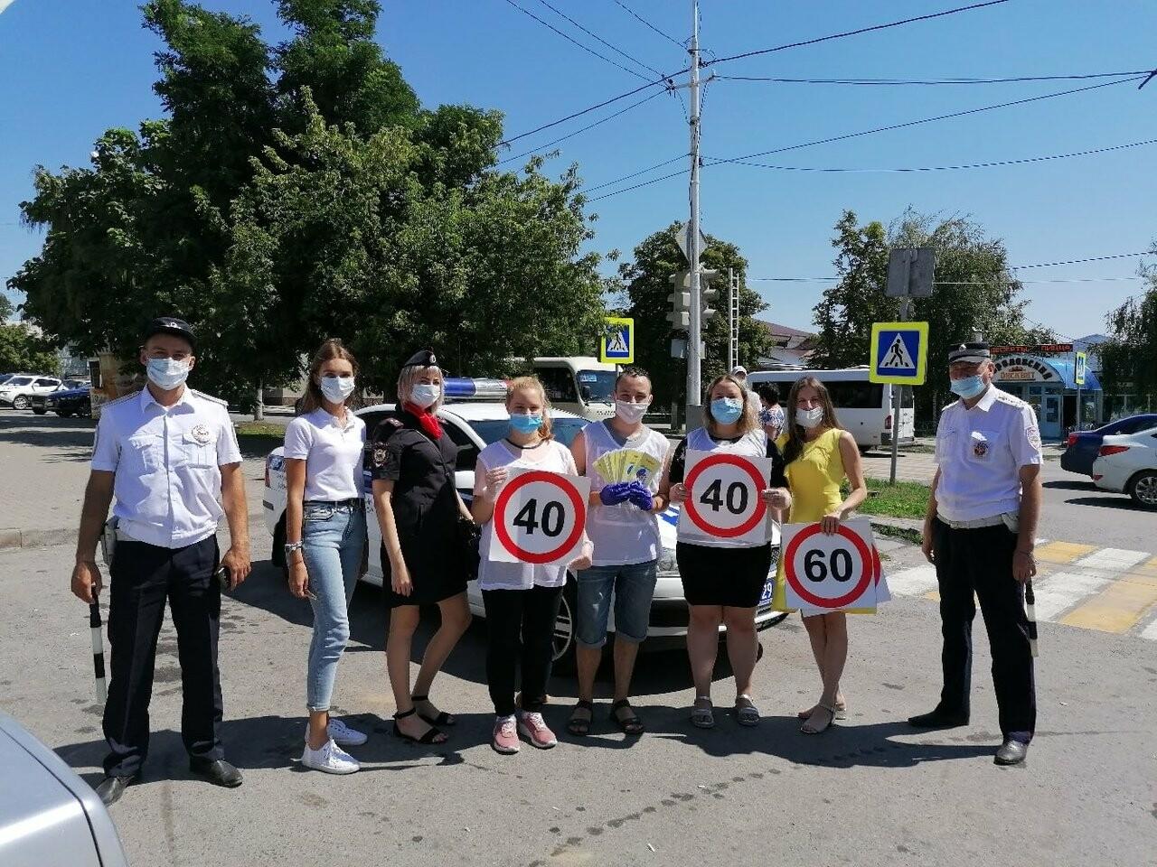 В Новошахтинске отметили День светофора, фото-2