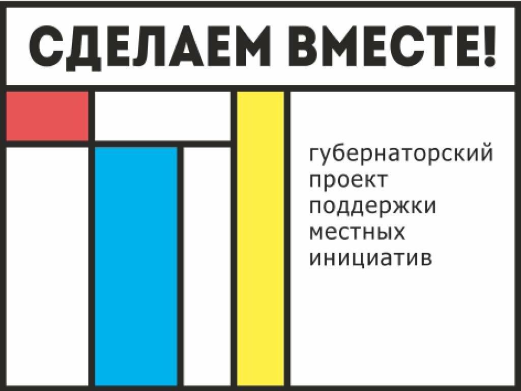 «Музыка — детям!»: Новошахтинск представил новый проект для инициативного бюджетирования , фото-1