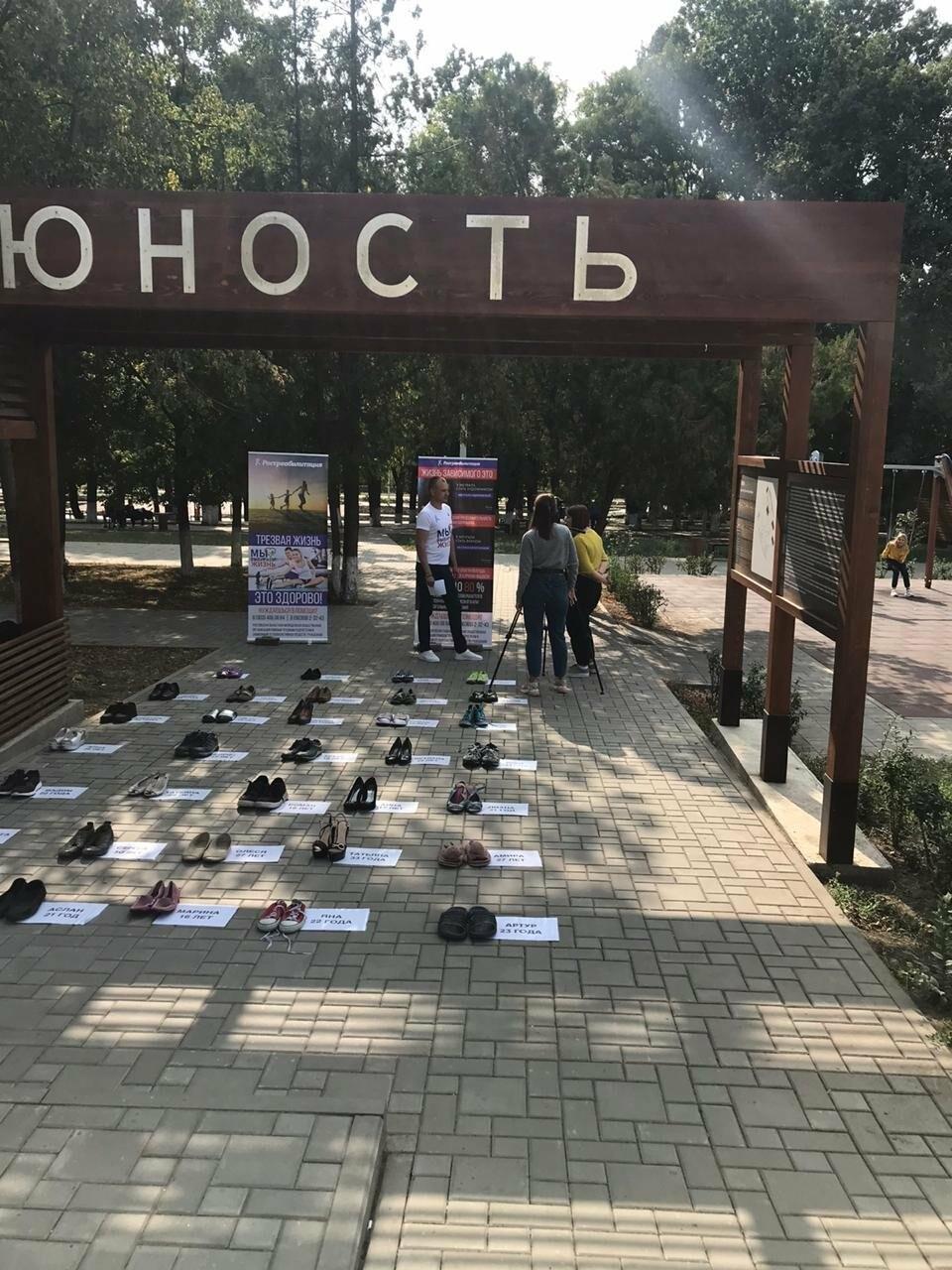 Новошахтинские волонтеры провели уникальную выставку , фото-2