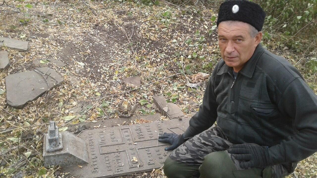 Новошахтинцы очистили захоронения казаков , фото-3