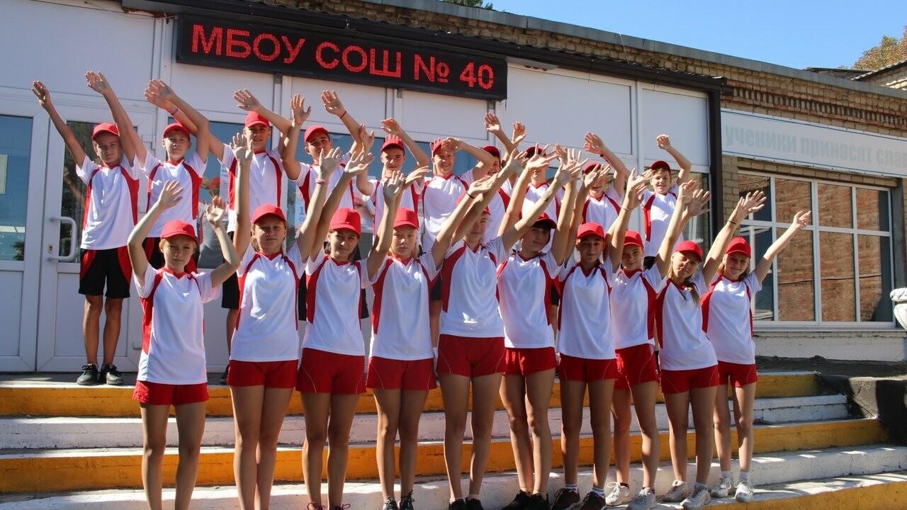 Новошахтинцы представят область на Президентских спортивных играх, фото-2
