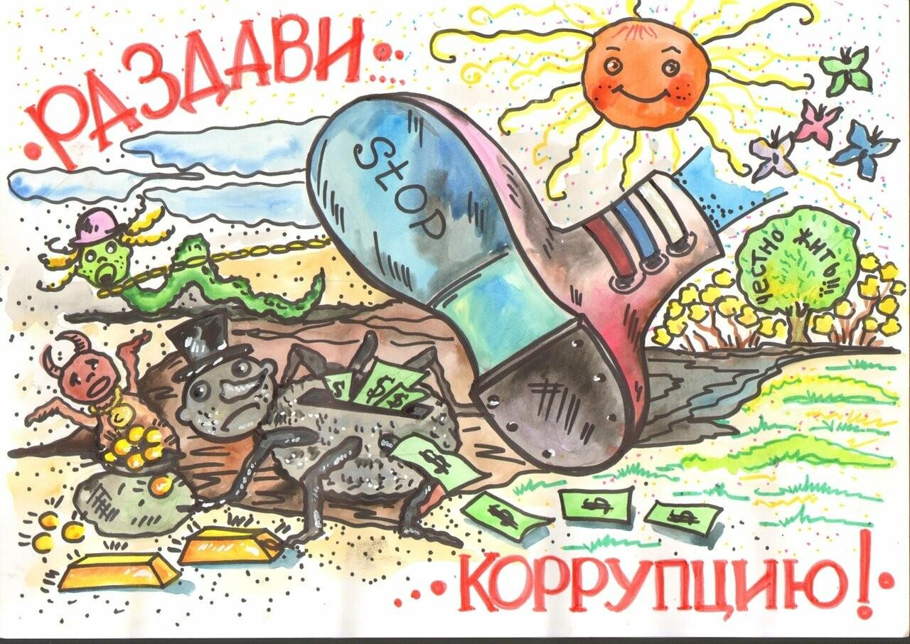 """В Новошахтинске подвели итоги конкурса """"Чистые руки""""!, фото-3"""