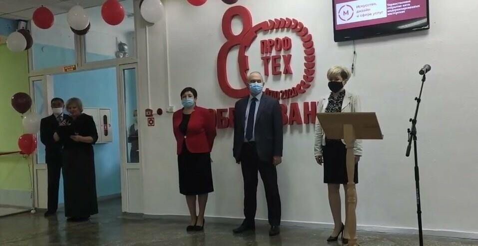 В Новошахтинском технологическом техникуме открыли инновационные мастерские, фото-1