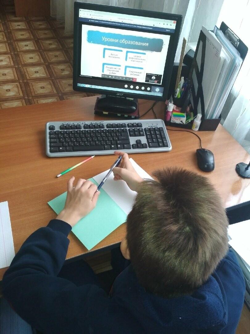 Новошахтинцы осваивали новые профессии онлайн , фото-1