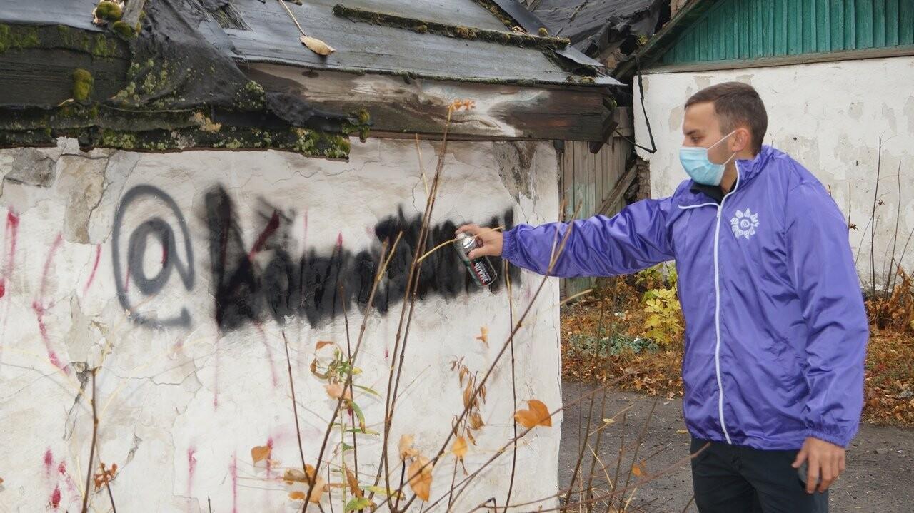 Новошахтинские волонтеры уничтожали рекламу наркотических веществ, фото-3