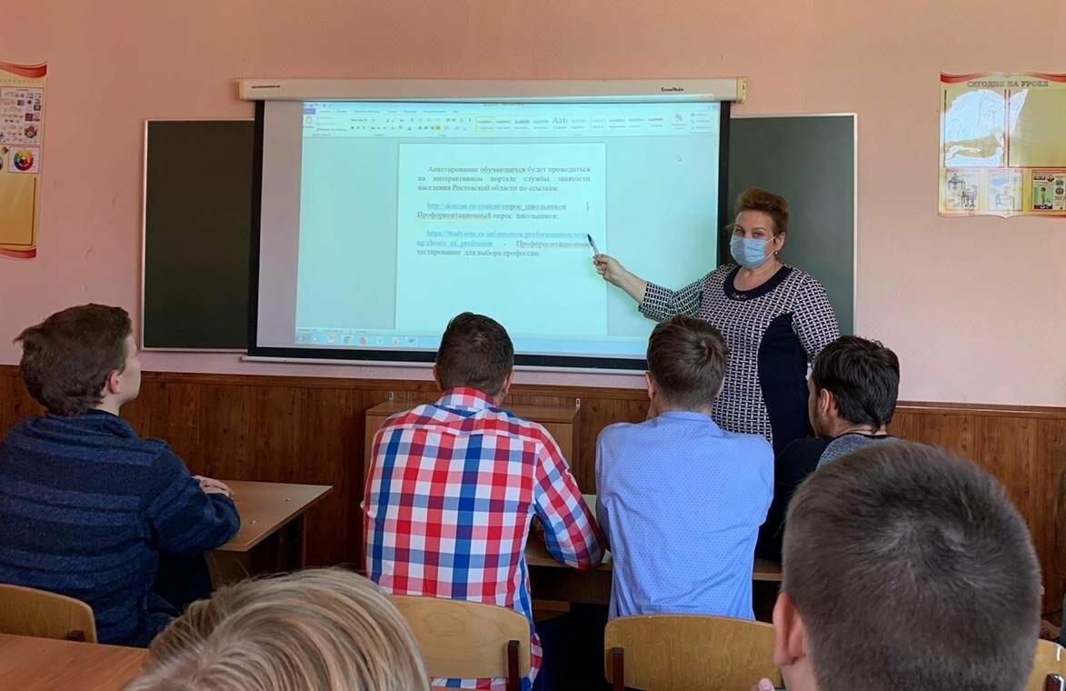 Для новошахтинских школьников провели Урок занятости, фото-2